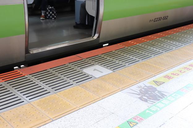 渋谷駅の電車とホームの間隔