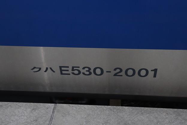 クハE530-2001 車番表記 外