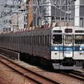 Photos: 東急田園都市線 8500系8637F (1)