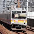 Photos: 東急大井町線 9000系9007F