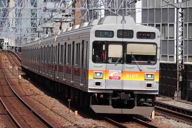 Photos: 東急大井町線 9000系9007F (1)