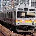 東急大井町線 9000系9007F (1)