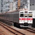 Photos: 東急田園都市線 8500系8625F