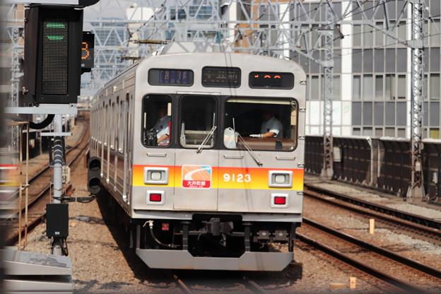 東急大井町線 9000系9023F