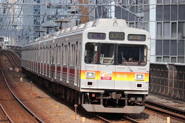 東急大井町線 9000系9010F