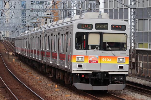 東急大井町線 9000系9004F (1)