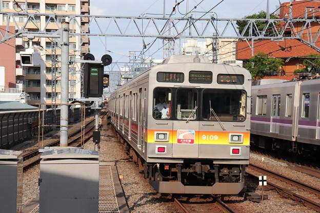 東急大井町線 9000系9009F