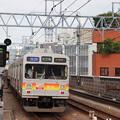 Photos: 東急大井町線 9000系9014F