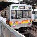 Photos: 東急大井町線 9000系9010F