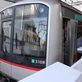 Photos: 東急田園都市線 5000系5108F