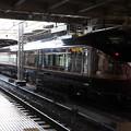 Photos: E655系「和」 試運転 上野駅停車中
