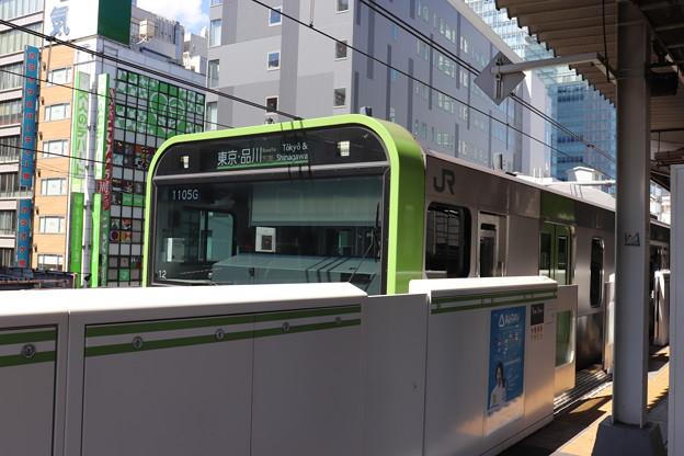 Photos: 山手線 E235系