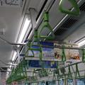 Photos: 山手線 E235系 つり革