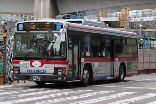 東急バス A739