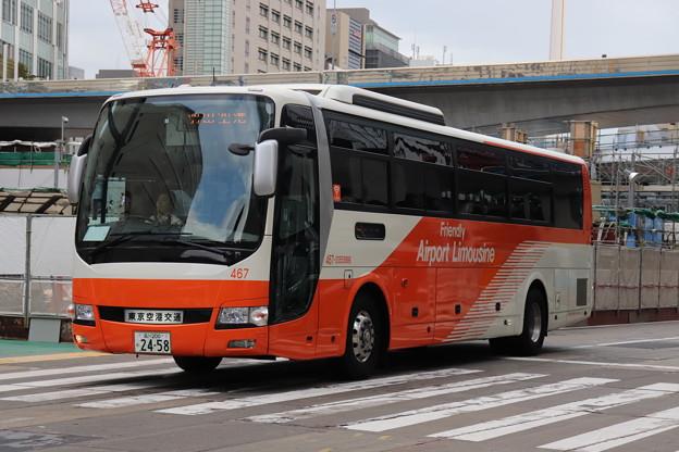 東京空港交通 467-20553M96