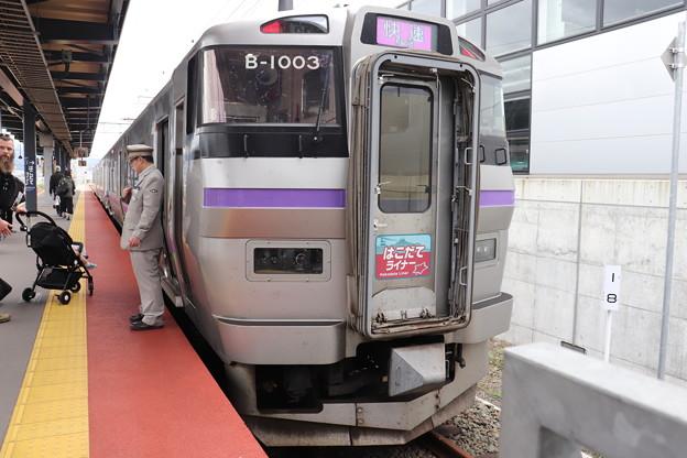 函館本線 733系1000番台B-1003編成 はこだてライナー