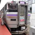 Photos: 函館本線 733系1000番台B-1003編成 はこだてライナー