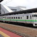 Photos: 函館本線 キハ40系