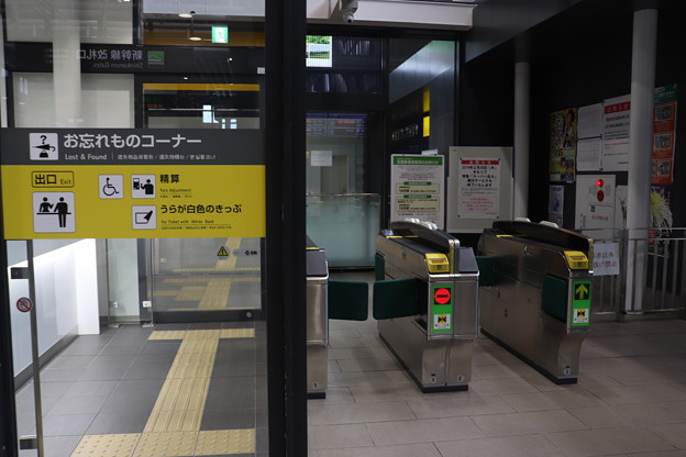 新函館北斗駅 在来線 改札口