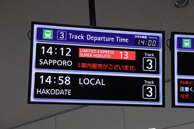 新函館北斗駅 函館本線 3番線 発車案内表示