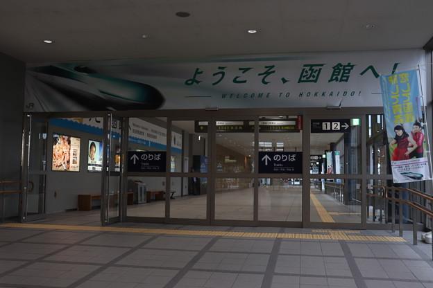 函館駅 構内