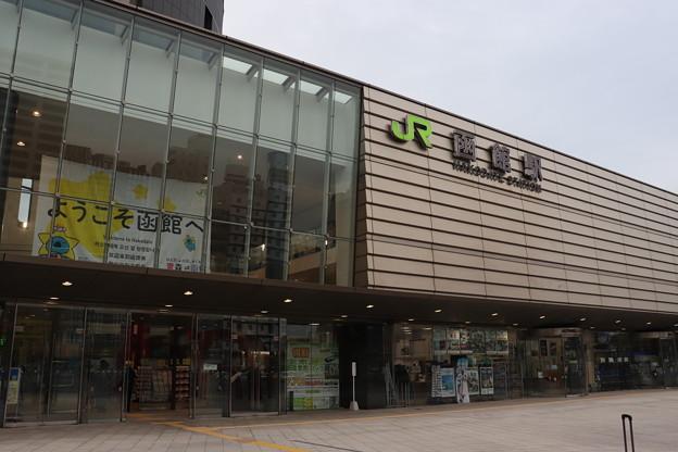 函館駅 駅舎