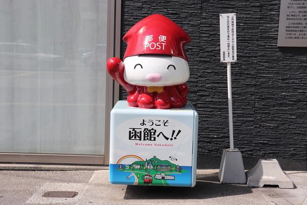 函館駅 ポスト