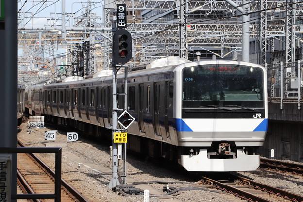 上野東京ライン E531系K408編成