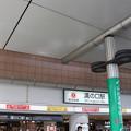 Photos: 溝の口駅 東口