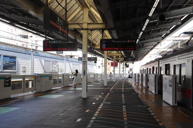 Photos: 溝の口駅3番線・4番線ホーム