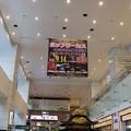 Photos: 郡山駅 コンコース