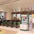 Photos: 郡山駅 在来線改札口