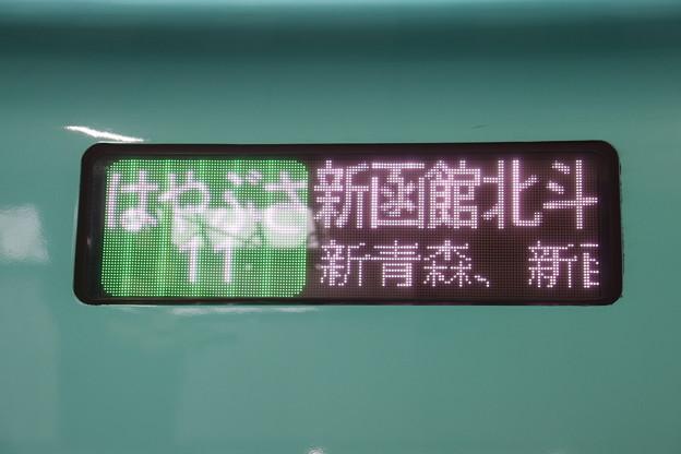 はやぶさ11号 新函館北斗 (5)