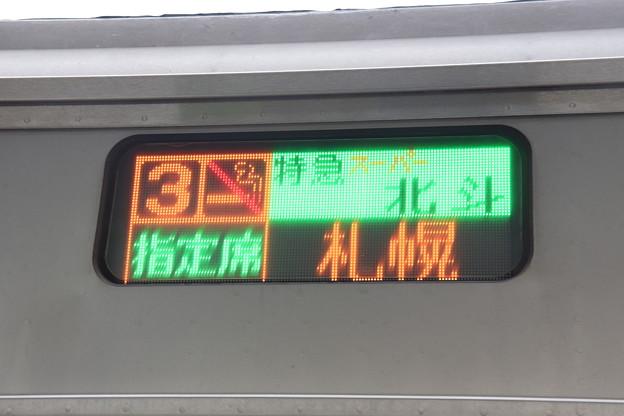 特急スーパー北斗 3号車 指定席 札幌