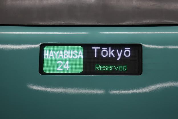 はやぶさ24号 東京 次は東京 英語表示