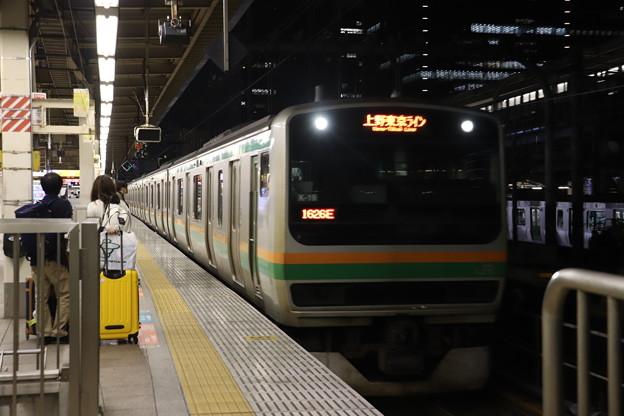 上野東京ライン E231系1000番台K-19編成