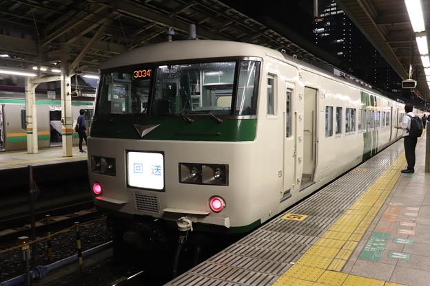 東海道線 185系C4編成 踊り子
