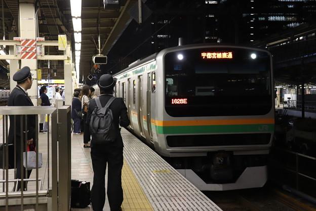 上野東京ライン E231系1000番台U53編成