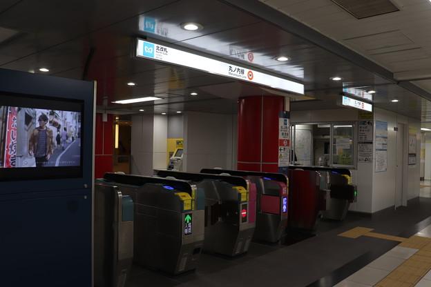 東京メトロ丸ノ内線 東京駅 北改札口