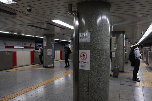 東京メトロ丸ノ内線 東京駅 ホーム