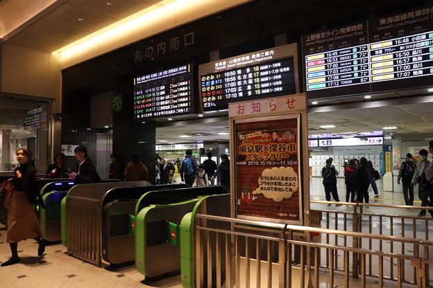 東京駅 丸の内南口 改札口
