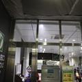 Photos: 東京駅八重洲北口