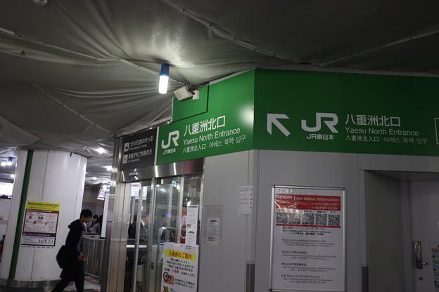 東京駅八重洲北口改札