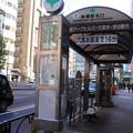 Photos: 都営バス 新橋駅北口 バス停