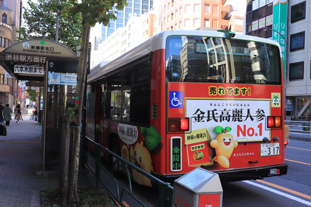 都営バス 都01系統 (3)