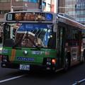 Photos: 都営バス 渋88系統 (2)