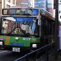 Photos: 都営バス 都01系統 (1)