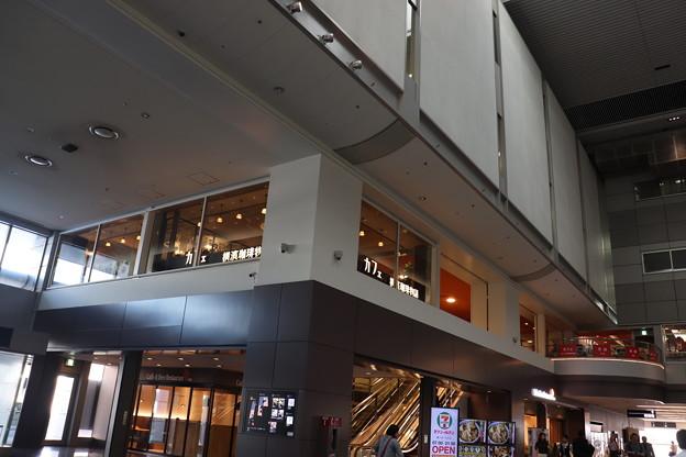 羽田空港第一ターミナル 出発ロビー