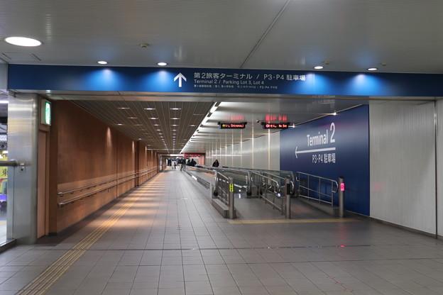 羽田空港 第一ターミナル・第二ターミナル 連絡通路