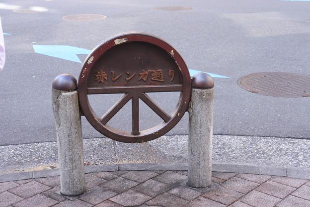新橋散策 20191026_32